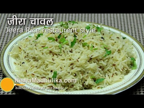 Jeera Rice Recipe - Jeera Rice Restaurent Style - Flavoured Cumin Rice