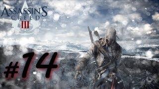 Assassin's Creed III #14 - Чаепитие.