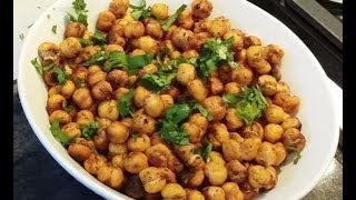 Oven Roasted Chickpeas | Roasted Spicy Chickpea | Oven Roasted Garbanzo | Kabuli Chole