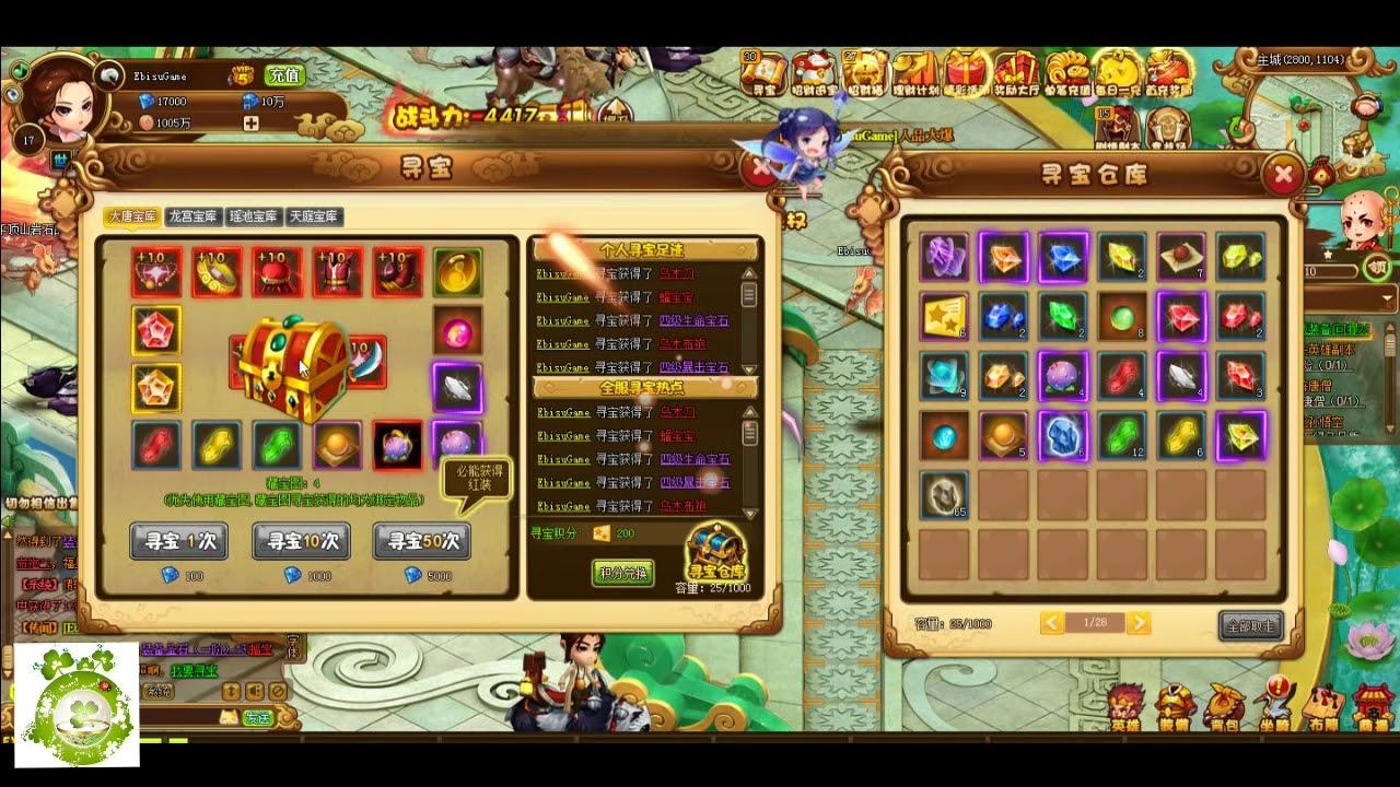 Web Game Private Hot Ngộ Không Truyện: Chí Tôn Bảo | Free VIP5 – 30.000KC – 100.000KC Khóa