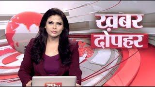 Hindi News Bulletin | हिंदी समाचार बुलेटिन – June 18, 2018 (1:30 pm)