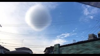 "Bizarre Spherical ""Death Star"" Cloud Hovers Over Japan"