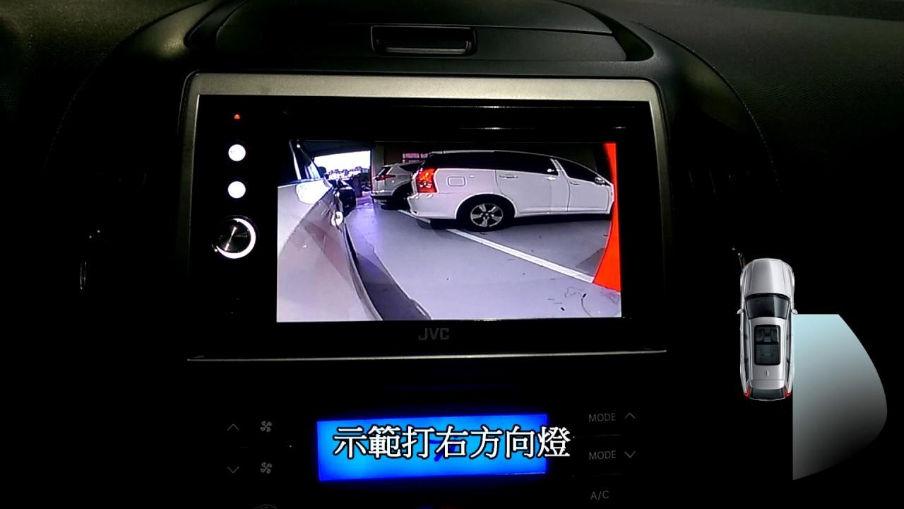 EVERMAX 盲視系統 盲點監視 汽車盲區影像監控 EVE 簡易操作測試【普利汽車影音科技】 - YouTube