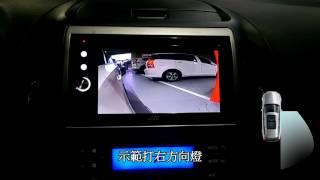 evermax 盲視系統 盲點監視 汽車盲區影像監控 eve 簡易操作測試 普利汽車影音科技