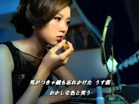 ルージュ 中島みゆき 【cover】