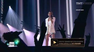 ПЕСНИ, 2 концерт:REDGI – Сводишь с ума