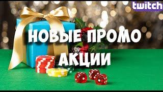 Разбор акций проекта + раздач. Школа покера Smart-poker.ru