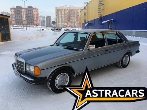 Заводское состояние Mercedes-Benz w123, 1984 г.в.!