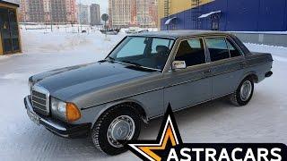 Заводское состояние Mercedes-Benz w123, 1984 г.в.!(, 2016-12-27T12:41:49.000Z)