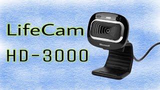 Microsoft LifeCam HD-3000 | Best Budget Webcam