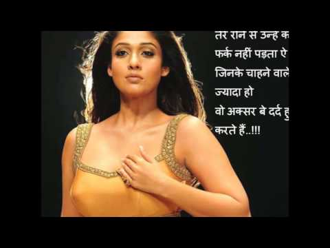 TOP 10 Love Sad Shayari Images Download.