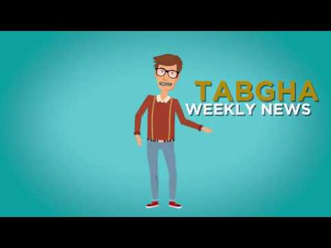 GBI Tabgha - News IR 8 Oktober 2017 //media7