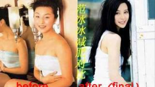 范冰冰 「fan bing bing」plastic surgery 《chinese》