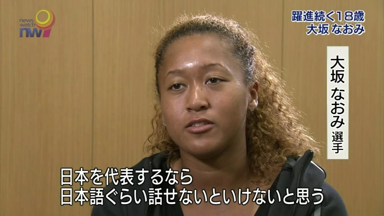 【テニス】大坂なおみ快挙も「盛り上がりに欠ける」狭量な理由YouTube動画>4本 ->画像>37枚
