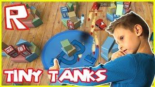 Tiny Tanks - ITS A DRAW | Roblox