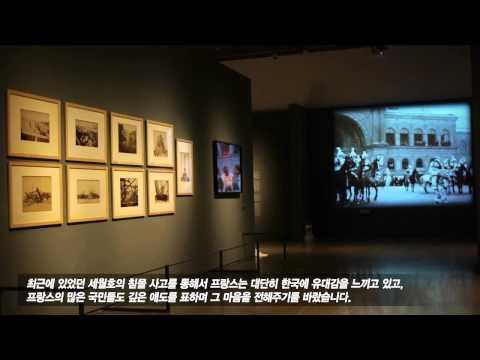 국립중앙박물관 특별전 - 오르세 미술관전