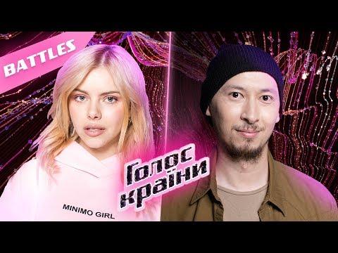 Мария Кондратенко vs. Ерлан Баибазаров — \