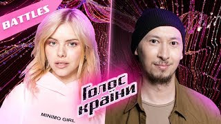 "Mariia Kondratenko vs. Erlan Baibazarov - ""Silno"" - The Battles - The Voice Ukraine Season 10"