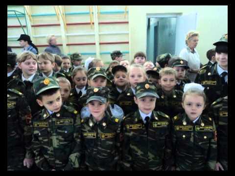 Камышин школа 12