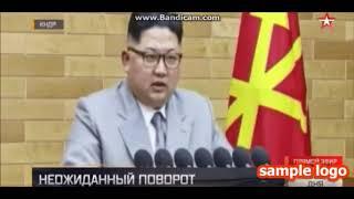 НОВОСТЬ ДНЯ!!!  Объединение Северной и Южной Кореи