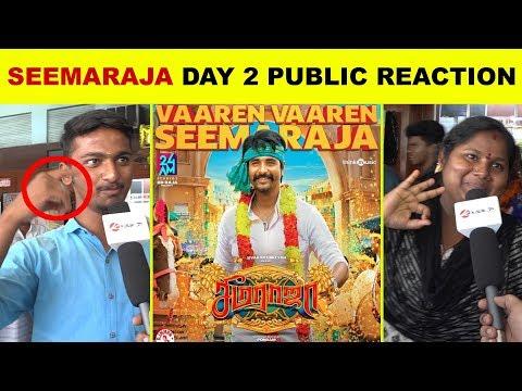 Seema Raja 2nd Day Public Reaction   #Sivakarthikeyan #Samantha #Soori #SeemaRaja #Kollywood