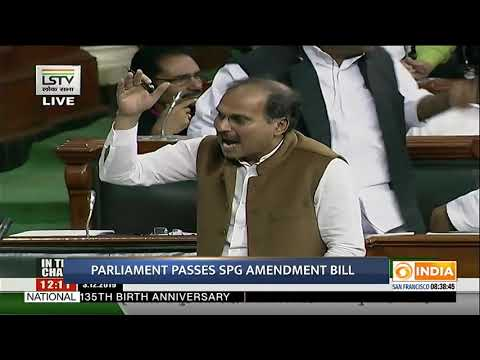 NEWS NIGHT | SPG (Amendment) Bill gets Parliament Nod & other news and updates