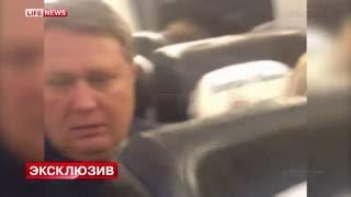 Сенатор Александр Коровников напал на журналистов Life News в Москве