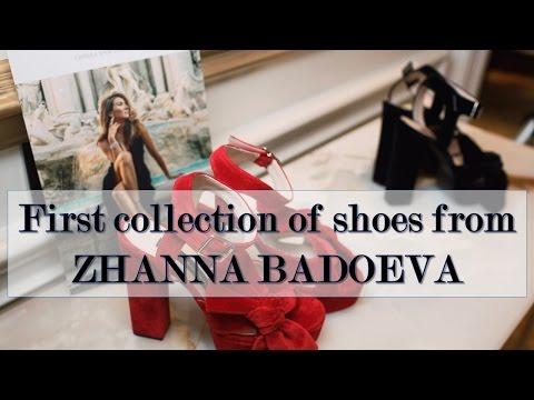 Первая коллекция обуви от ЖАННЫ БАДОЕВОЙ!