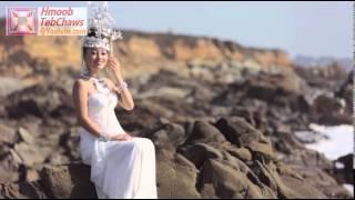 Mim Yaj (Mif Yangx - 杨香) - Nyob Tsis Tau Yog Tsis Muaj Koj MV