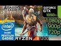 Assassin's Creed Origins - GTX 1050 ti - Ryzen 3 1200 and G4560 - 1080p - 900p - 720p - Benchmark