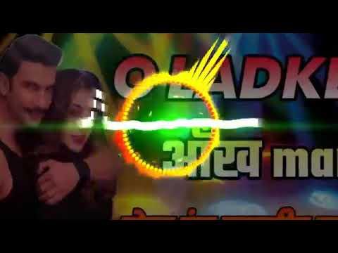 Dj Raj Kamal Basti √√ Ladki Aankh Mare New Hindi Songs Dense DJ Amit Hi Tech