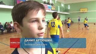Первенство края по волейболу прошло в Анапе