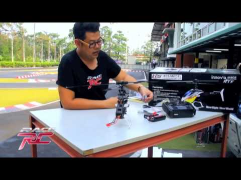 KDS INNOVA 450 QS Helicopter RTF.NEW BOX by RACE RC