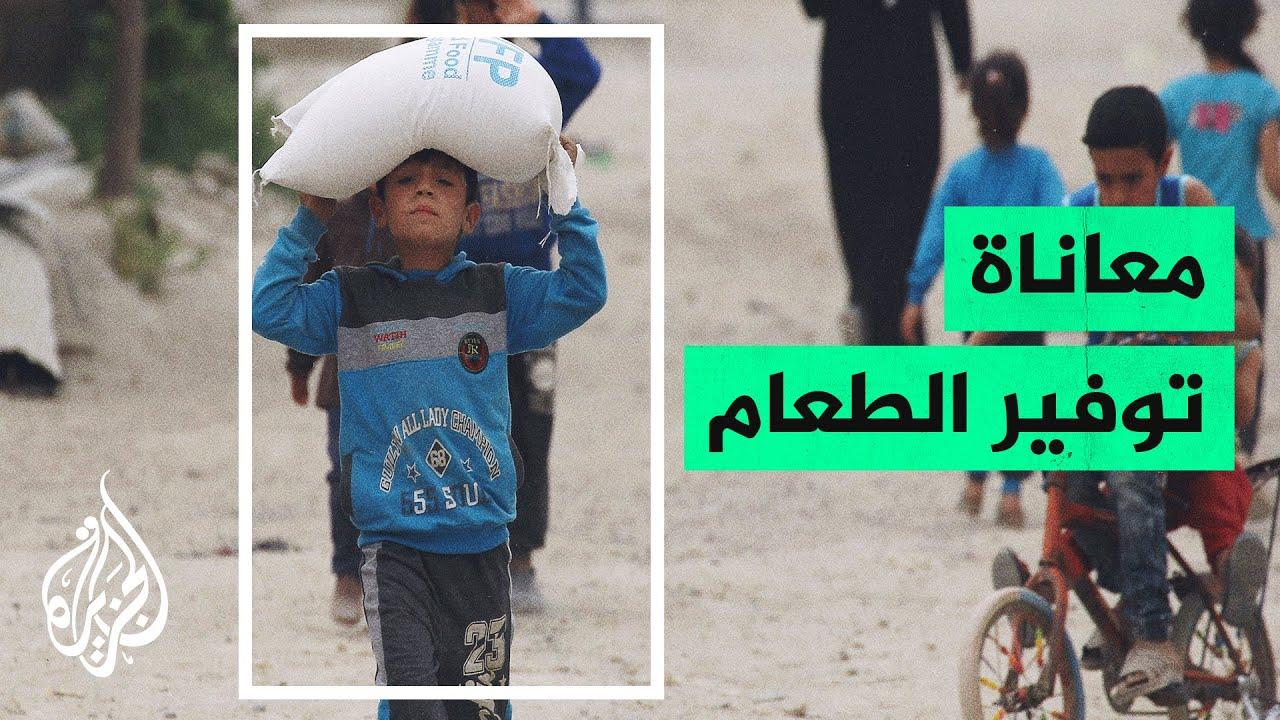 السوريون يواجهون صعوبات أكبر في توفير الطعام والوقود  - نشر قبل 4 ساعة