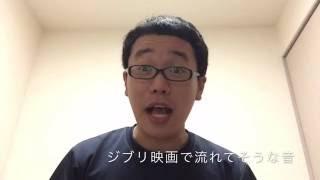 パーマ大佐YouTubeチャンネル! 今週は『○○っぽい音』と題しまして、 ・...