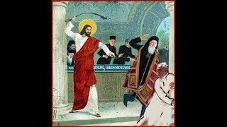 что должен сделать православный царь? 2