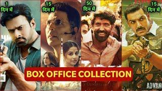 Saaho Box Office Collection Day 1,Mission Mangal, Batla House, Super 30 ,Akshay Kumar, Prabhas, John