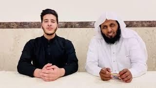 أمير دعنا - منصور السالمي - أيقنت ان الله يجبر خاطري (cover)