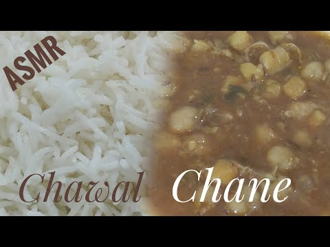CHANE CHAWAL ASMR  | INDIAN FOOD EATING SOUND | DETECTIVE BITES