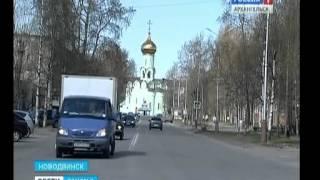 В Новодвинске будут судить полицейского