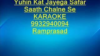 Yuhin Kat Jayega Safar Saath Chalne Se Karaoke 9932940094