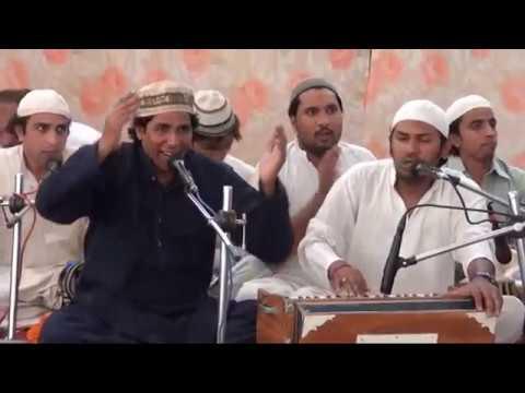 Download Saary Nabian Da Nabi Tu Iman Sohnia - S.A.W - Urs Maari Shareef 2017 Sarbana Abbottabad