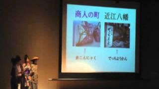 第七回民家の甲子園 特別賞 滋賀県立八幡商業高等学校