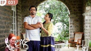 Poori | Episode 31 - (2018-11-11) | ITN Thumbnail