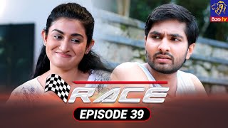 Race - රේස්   Episode 39   29 - 09 - 2021   Siyatha TV Thumbnail