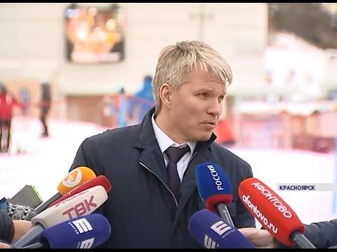 В Красноярск приехал министр спорта России Павел Колобков