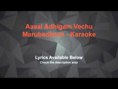 Aasai Adhigam Vechu Karaoke Marubadiyum