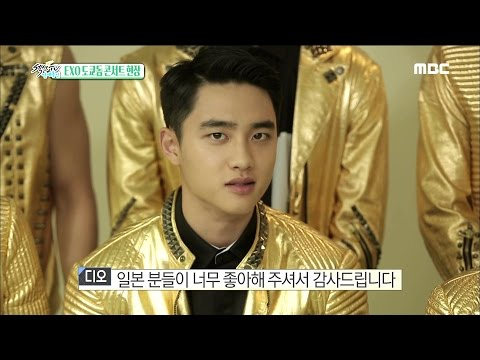 [Section TV] 섹션 TV - HOT Trend Idol! 'EXO' Tokyo Dome Concert! 20151115