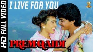 I Live For You Full HD Video Song | Prem Qaidi Hindi Movie | Karishma Kapoor | Suresh Productions