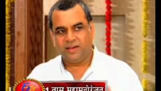 Paresh Rawal promotes OMG Oh My God on ETV Marathi show Ek Mohor Abol | Promo 1